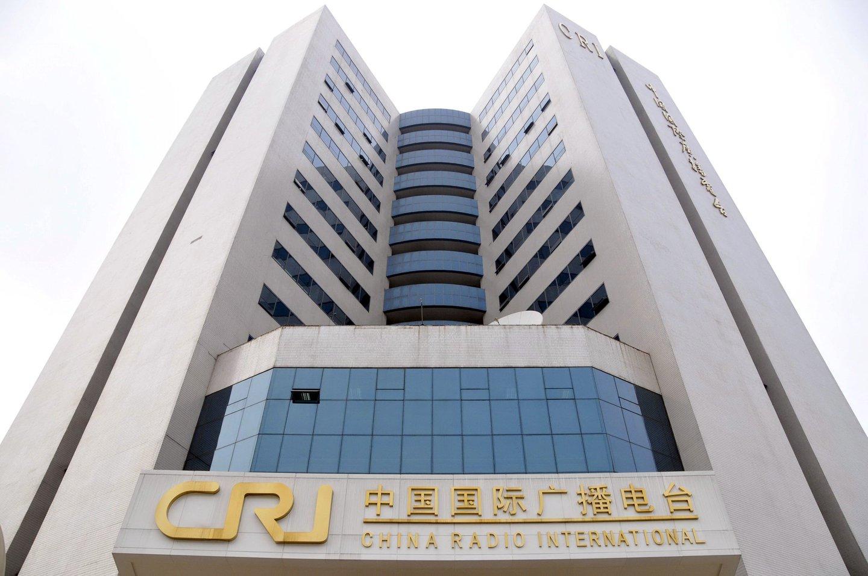 China radio international FMA.jpg