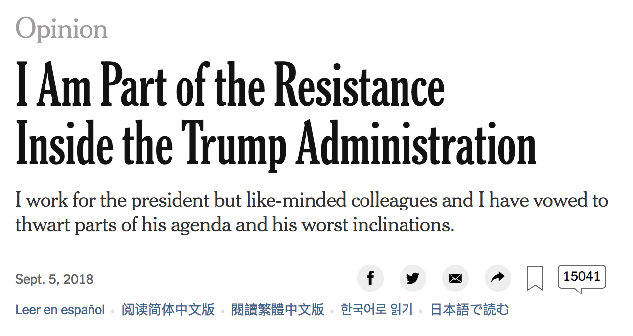 Screenshot of anonymous New York Times op-ed