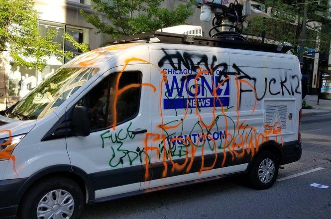 WGN_equip damage_0530_IL